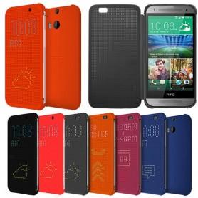 Dot View Case HTC ONE A9