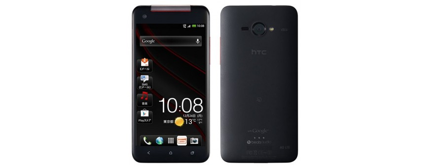 Buy mobile accessories for HTC Butterfly J at CaseOnline.se
