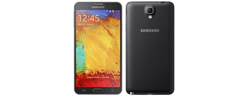 Mobiltilbehør Samsung Galaxy Note 3 Neo CaseOnline.se